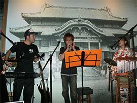 沖縄民謡体験